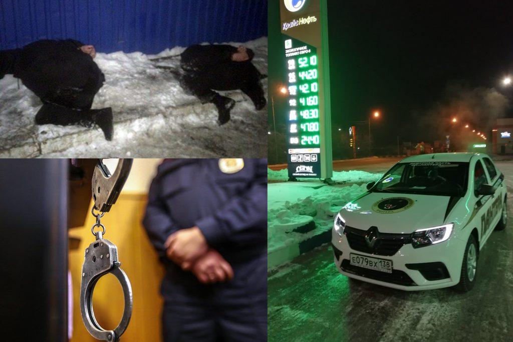 Охрана объектов Ангарск, Усолье, Черемхово
